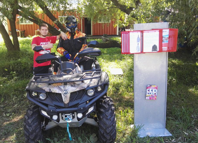 мотоэкипировка CKX, купить мотоэкипировку в Казахстане, Роял авто