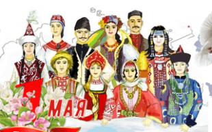 С днем единства народа Казахстана! С праздником!