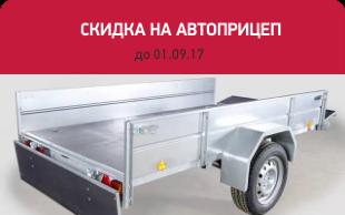 ПРИЦЕП ЛАВ 81011 ВСЕГО ЗА 199 000 ТЕНГЕ